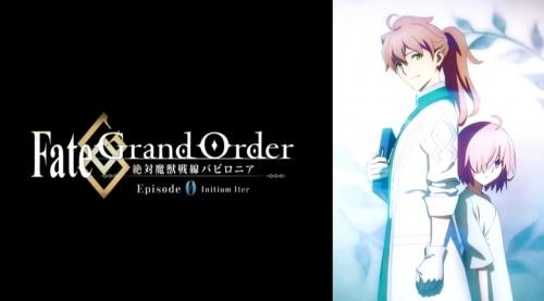 【FGOフェス】Fateの新アプリゲー発表!!! アニメ『Fate/Grand Order』の0話を会場限定で公開、脚本は奈須きのこ!