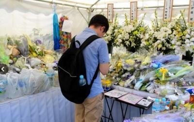 【日韓対立】国が対立しても日本が好き! 韓国のアニオタ、京アニを訪れ悼む! 「もともと日本のことが好きじゃなかったけど、文化に国境はない。僕たちには京アニがつくってくれた国境や人種を超えた絆がある。日本文化は自分の一部であり続けます」