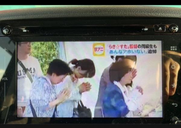 【酷い】フジテレビさん、京アニ武本監督の死に対して「あんなアホいない」と字幕を表示してしまう