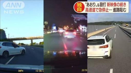 【動画】あおり運転で新映像 虫のように蛇行運転!  未だに逮捕できてないってどういう事wwwww
