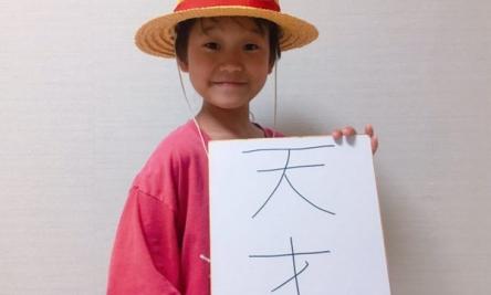 小学生YouTuberの父親(自称心理カウンセラー)チャンネル登録解除祭りに発狂!「これが日本の学校教育を受けた人たちの成れの果てならマジで学校なんて行く必要ない」