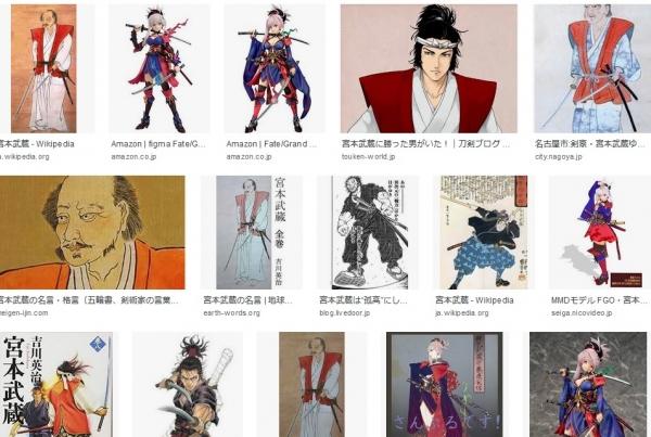 【悲報】Fateの宮本武蔵さん、宮本武蔵要素がマジで皆無すぎる