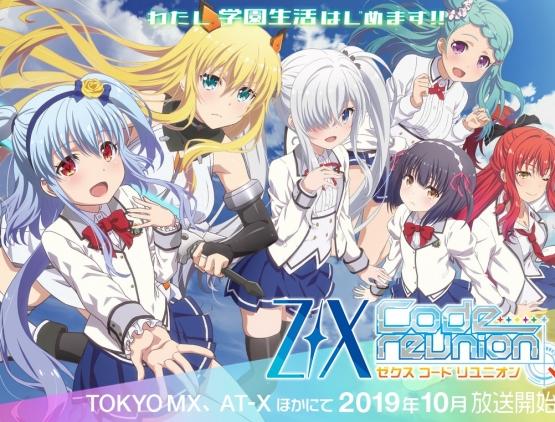 2019年秋アニメの海外評価(1話~)も出揃う! 評価が高いのは「ヒロアカ、ソーマ、FGO、この音」 グラブルやアズレンは普通(´・ω・`)