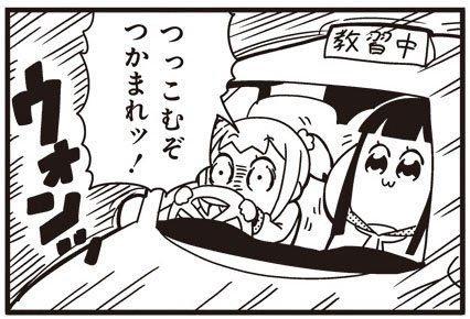 【動画】大阪のタクシーが自転車を○しに来てると話題に 車カスvsチャリカス