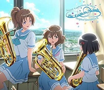 【酷い】中学生吹奏楽部さん、大切にしてた楽器を毒親にすべて破壊される「高校合格したら新しいの買ってやる」