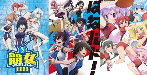 アニメ業界「なんでイケメン×スポーツものは人気でるのに、美少女×スポーツものは人気でないんだ!!」
