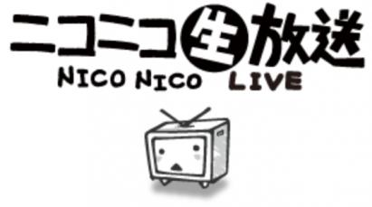 ニコ生の三大放送事故「オイルマッチ誤放火」「首吊り実況」あと一つは?