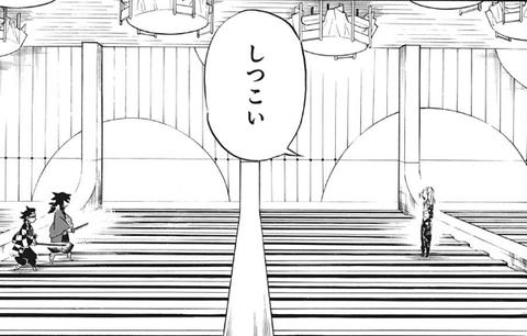 【悲報】『鬼滅の刃』の炭治郎さん、無惨様に正論を言われてやべーやつになるwww