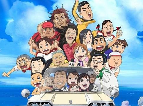 漫画『浦安鉄筋家族』まさかの実写ドラマ化wwwwwwwwwwww