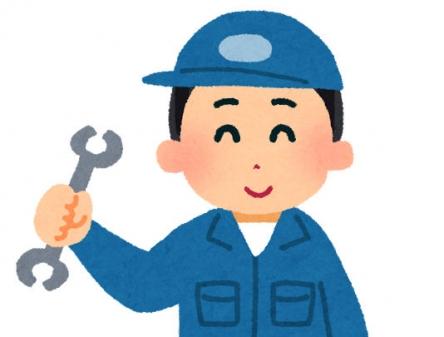 534job_job_seibishi_man