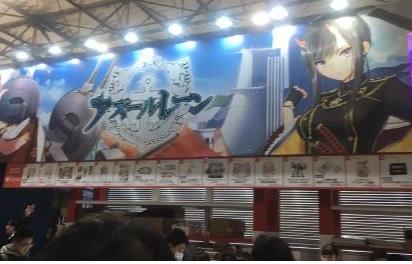 【C97】アズレンなどの運営『Yostar』の企業ブースの列がガチで凄かった!!!