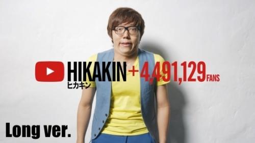 【悲報】ヒカキンさん、テレビに出演しまくった結果、動画を毎日投稿しなくなる