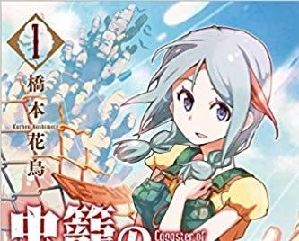 【ネトフリ】ネットフリックスオリジナルアニメシリーズの最新作がこれ!! 制作会社はあそこに!!