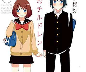 【悲報】漫画家「オタクとフェミのラブコメ漫画思いついた!」→フェミさんブチギレ