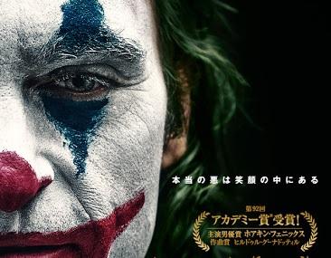 【悲報】押井守「映画『ジョーカー』は駄作、あのジョーカーが『ダークナイト』のジョーカーになるとはまるで思えない」