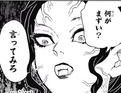 【悲報】鬼滅の刃さん、第二部突入の可能性が出てきてしまう
