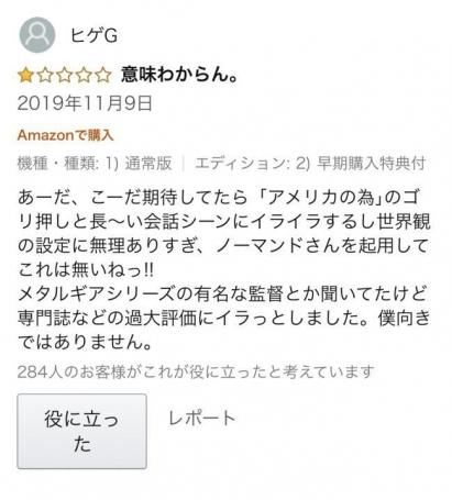 22_20191112101336d9b.jpg
