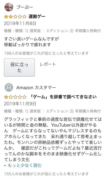 25_2019111210133288a.jpg