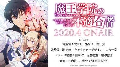 日本のアニメ業界、女の子にチヤホヤされるアニメばかりになる。やっぱゲーム業界すげぇわ