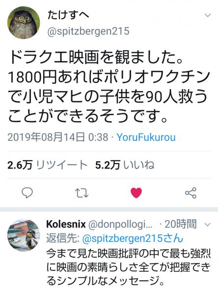 2XDtpdI.png