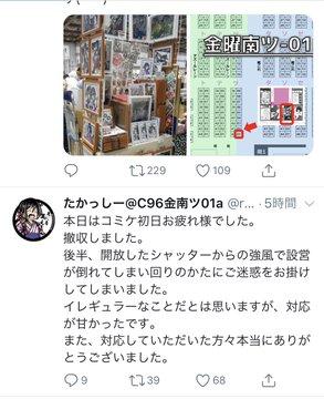2_20190811075632f8a.jpg