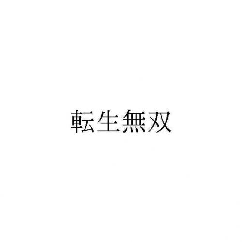 2_201908131258509e6.jpg