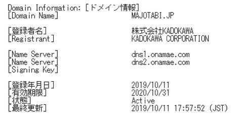 2_20191016095303d40.jpg