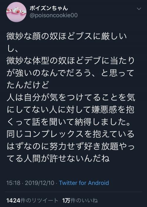 2_201912111048268e8.jpg