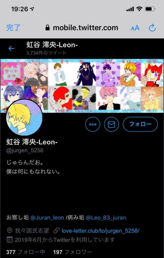 2_20191224195243026.jpg
