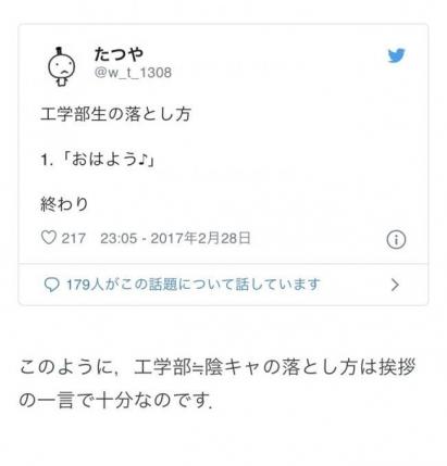 2_20200130170019220.jpg