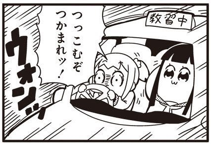 【悲報】このバスの広告が話題になってるけど、意味がわからないやつはアスペらしいぞ!