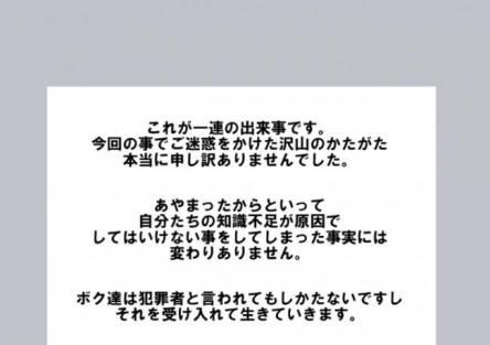 33_20190816154054743.jpg
