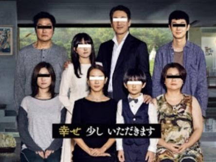 なぜ日本映画がアカデミー賞をとれないのか、誰も理由がわからないwwww