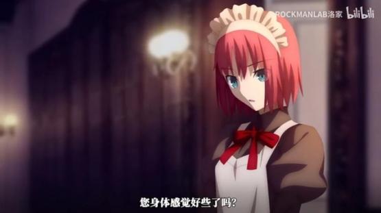 【朗報】中国オタクが作ったアニメ「月姫」がガチで凄すぎると話題に・・・型月よ、お前はいつリメイク出すんだ?