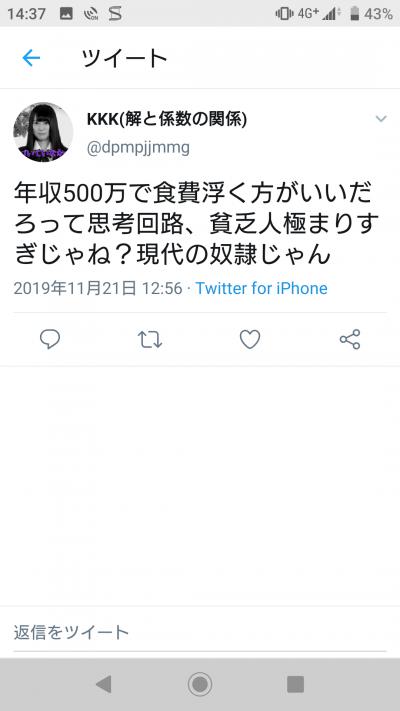3_20191121190228fbc.png