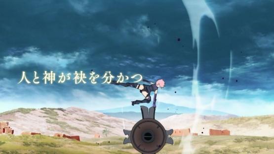アニメ『FGO』の新CMが公開! これが特典で勝負しないで内容で勝負するアニメだ!!