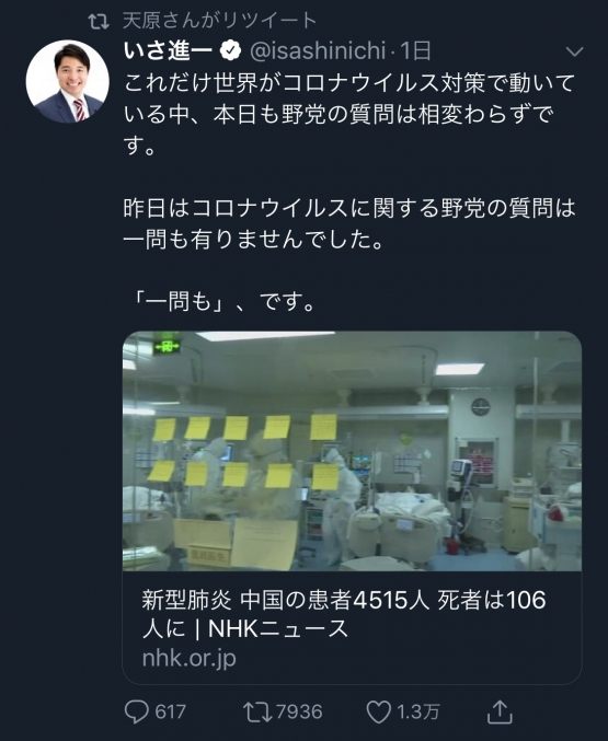 45F7dN0.jpg