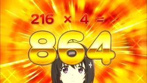 49_20200108223448d2b.jpg