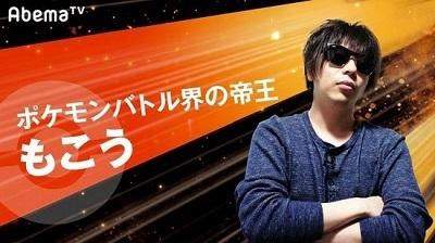 人気ゲーム実況者の「もこう」、京アニに99万円の募金をする