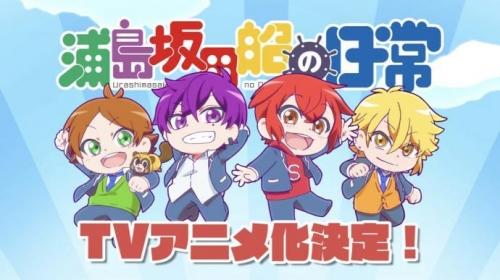 【悲報】アニメ業界さん、ついにこんなものまでTVアニメ化【10月放送】