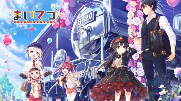 エロゲ『まいてつ -pure station-』がTVアニメ化決定!!!! ロリコン歓喜!!!!