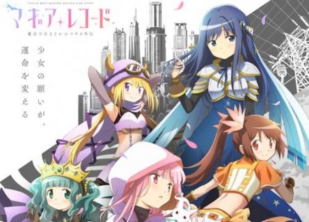アニメ『マギアレコード』日本では1話しか先行上映されてないのに、海外のイベントでは2話まで先行上映される!
