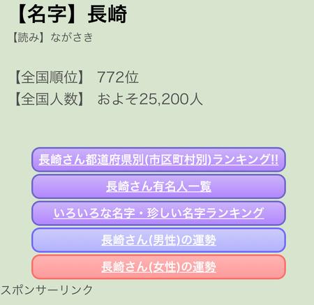 5_20200208064144cd0.jpg
