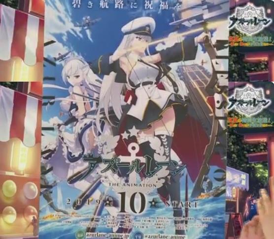 【朗報】TVアニメ『アズールレーン』新ビジュアル公開!そして10月放送決定!! ソシャゲ大戦盛り上がってきたああああああ!  キャラソンCDにはシリアルコードが封入!