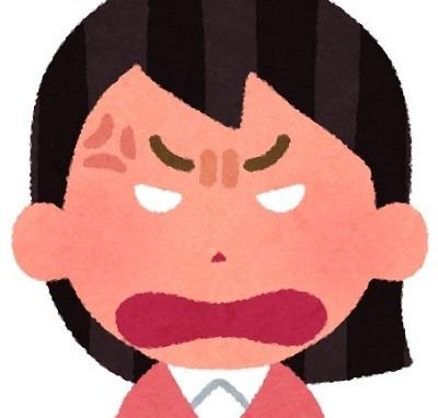 女様激怒「女って女でいるだけで金かかる。ネイル代1.5万円の後のマック350円に号泣」