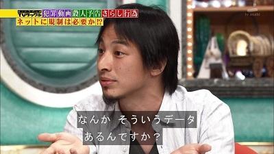 ひろゆき「成人してるのにNHK受信料たったの2000円も払えないんですか?w」 反論できる?