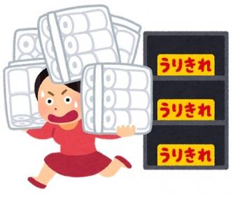 【悲報】日本人さん、消費増税前にトイレットペーパーを買い占めしてしまう
