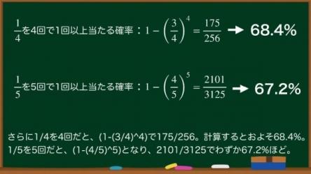 6_2019122623273811d.jpg
