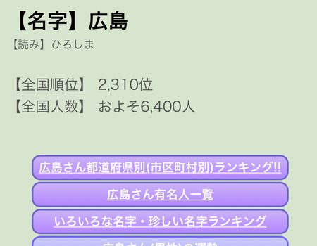 6_20200208064143242.jpg