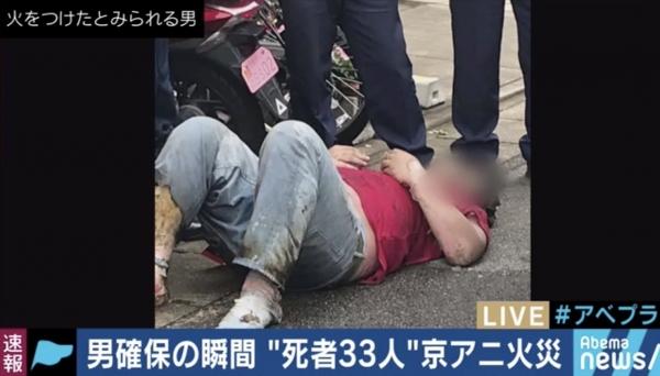 【速報】京アニ放火事件、犯人の名前は青葉真司と判明! 生活保護を受けていて、 精神的な疾患もあるとの情報!